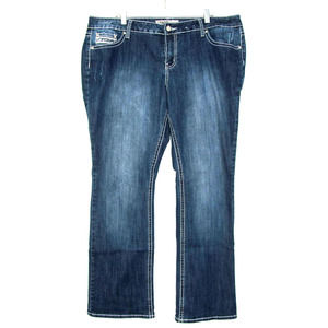 Zanadi Embellished Dark Wash Minor Distress Jeans